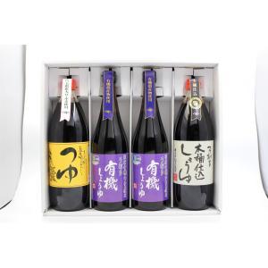YM−32|yugetashoyu