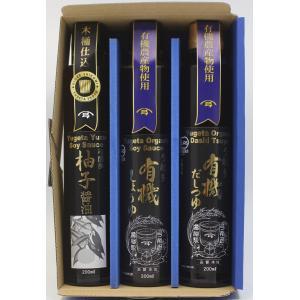 YK−32|yugetashoyu