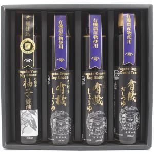 YT−30|yugetashoyu