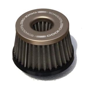 ZERO1000(零1000) パワーチャンバー専用交換フィルター メタルコア KS110