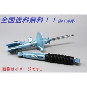 カヤバ 【KYB】 NEW SRスペシャル 1台分(4本) オプティ L800S|yuhtec