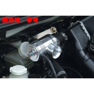 テイクオフ プッシュンR SS 車検対応 ワゴンR MC22S 60PS|yuhtec