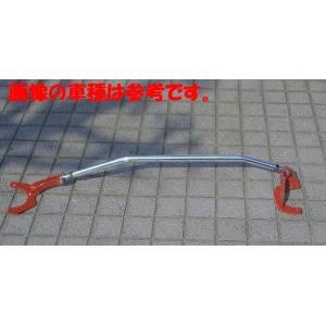 ユウテック アルミシャフトフロントタワーバー アルト HA25S/HA25V|yuhtec