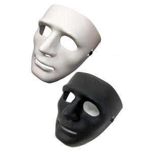 フェイスマスク ラファエル サバゲ ダンス マスク