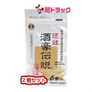 【ゆうメール追跡可 送料無料】琉球酒豪伝説(1.5g×6包)...