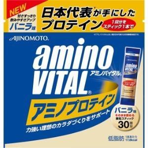 アミノバイタル アミノプロテイン バニラ(4.4g*30本入)