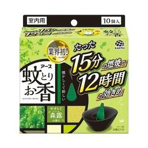 アース 蚊とりお香 森露の香り お香立て付(10コ入)
