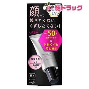 ビオレUV 化粧下地UV くすみ補正 顔用(30g)【メール便対応商品・4個まで】