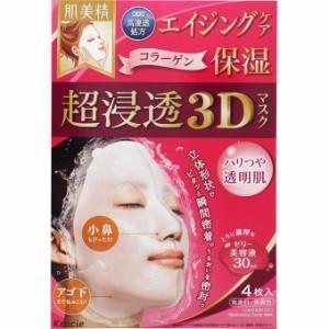 肌美精 うるおい浸透マスク3D エイジング保湿(4枚入)...