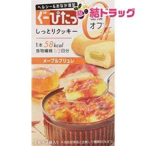 ナリスアップ ぐーぴたっ しっとりクッキー メープルブリュレ (3本) ダイエット食品【メール便対応...