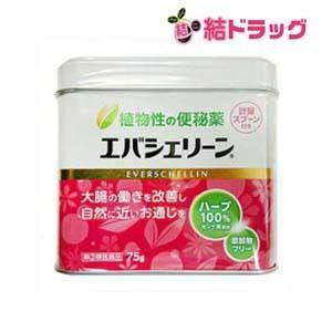 第 2 類医薬品 エバース・ジャパン エバシェリーン 75gの商品画像|ナビ