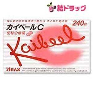 【第(2)類医薬品】カイベールC(240錠入)【メール便対応商品・2個まで】