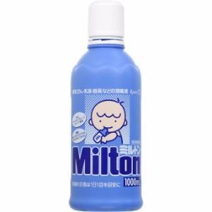 【第2類医薬品】ミルトン(1L)