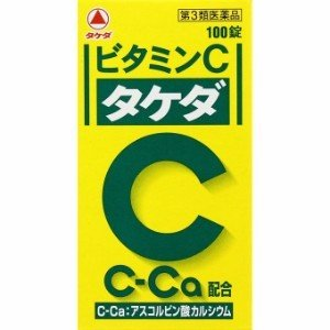 【第3類医薬品】ビタミンCタケダ(100錠入)