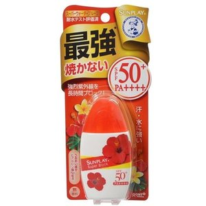 サンプレイ スーパーブロック(30g)の関連商品8