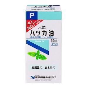 健栄製薬 ハッカ油P(20mL)