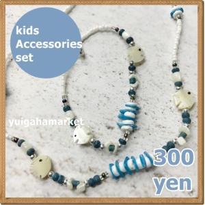 bda06c2f7d2f7 代購代標第一品牌- 樂淘letao - 日本Yahoo、美國eBay、日本樂天、日本 ...