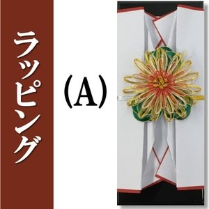 お線香ラッピング(A)|yuinou-com