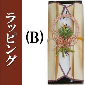 お線香ラッピング(B)|yuinou-com