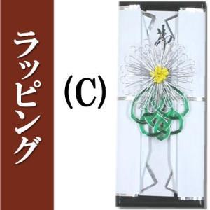お線香ラッピング(C)|yuinou-com