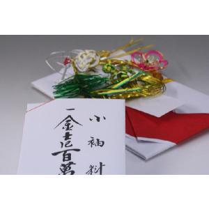 結納金袋(赤白)松竹梅鶴亀|yuinou-com|03
