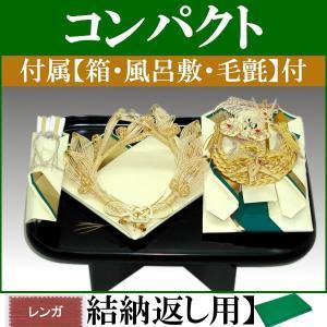 コンパクトな結納品・結納飾り【ゴールド】(結納返し用)基本セット+付属〔レンガ〕 yuinou-com