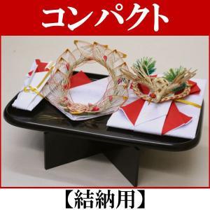 結納品セット・コンパクトな結納品「鶴/Black」(結納用)基本セット|yuinou-com