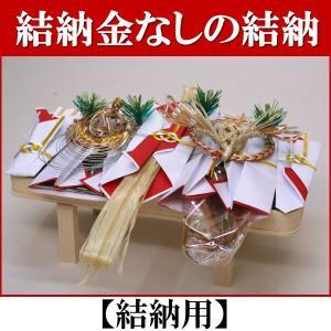 結納金なしの結納品・結納飾り【桜】(結納用)基本セット|yuinou-com