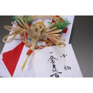 結納品セット・結納飾り・略式結納品【鶴】(結納用)基本セット+付属〔藤〕|yuinou-com|03