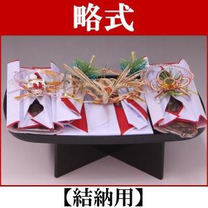 略式結納品【鶴/Black】5品(結納用)基本セット|yuinou-com