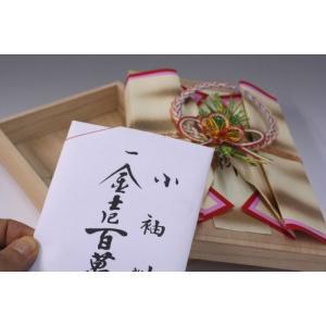 略式結納品【花丸】(結納用)桐箱・100万対応|yuinou-com|02