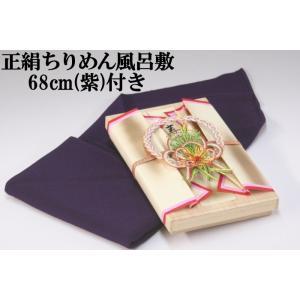略式結納品【花丸】(結納用)桐箱・100万対応・正絹ちりめん風呂敷68cm(紫)付き|yuinou-com