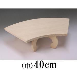 結納用・ディスプレイ用・三方・三宝 扇台(木製)大|yuinou-com