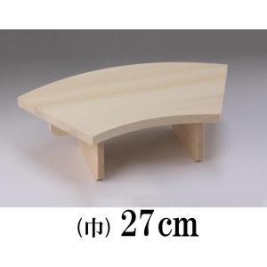結納用・ディスプレイ用・三方・三宝 扇台(木製)小|yuinou-com
