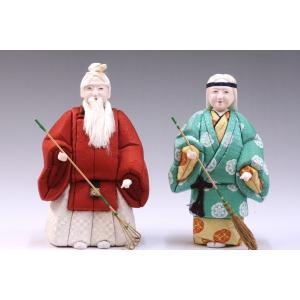 高砂人形・皇慶(小) yuinou-com