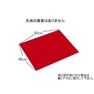 雛(ひな)人形・結納・五月人形用 毛氈 もうせん(60s)赤/45×60cm|yuinou-com|02
