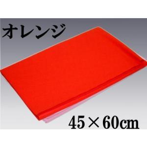 雛(ひな)人形・結納・五月人形用 毛氈 もうせん(60s)オレンジ/45×60cm|yuinou-com