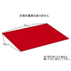 雛(ひな)人形・結納・五月人形用 毛氈 もうせん(90s)赤/45×90cm|yuinou-com|02