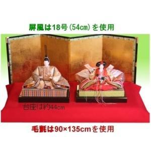 雛(ひな)人形・結納・五月人形用 毛氈 もうせん(90s)赤/45×90cm|yuinou-com|04