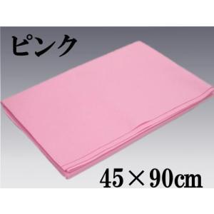 雛(ひな)人形・結納・五月人形用 毛氈 もうせん(90s)ピンク/45×90cm|yuinou-com