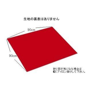 雛(ひな)人形・結納・五月人形用 毛氈 もうせん(90)赤/90×90cm|yuinou-com|02