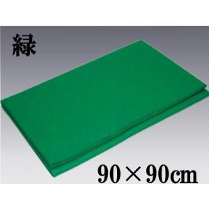 雛(ひな)人形・結納・五月人形用 毛氈 もうせん(90)緑/90×90cm|yuinou-com