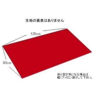 雛(ひな)人形・結納・五月人形用 毛氈 もうせん(135)赤/90×135cm|yuinou-com|02