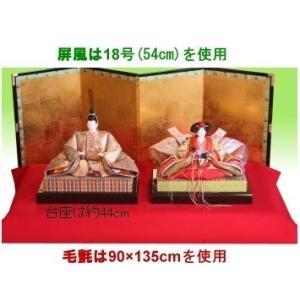 雛(ひな)人形・結納・五月人形用 毛氈 もうせん(135)赤/90×135cm|yuinou-com|04