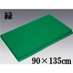 雛(ひな)人形・結納・五月人形用 毛氈 もうせん(135)緑/90×135cm|yuinou-com
