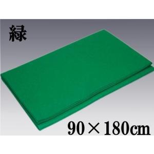 雛(ひな)人形・結納・五月人形用 毛氈 もうせん(180)緑/90×180cm|yuinou-com