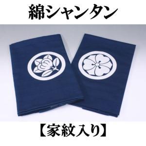 風呂敷シャンタン・定紋3巾|yuinou-com