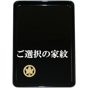 切手盆(越前塗)定紋8号(19)丸に五三の桐 yuinou-com