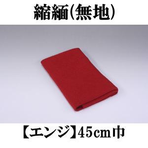 手ふくさ(ちりめん)中巾45cm・エンジ|yuinou-com