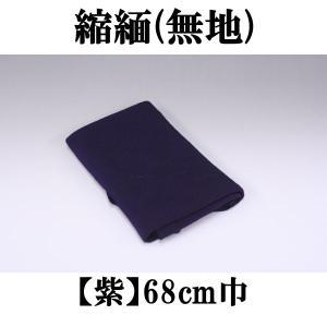 風呂敷(ちりめん)2巾68cm・紫|yuinou-com